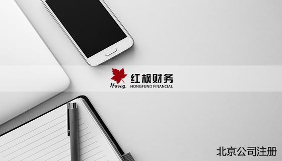 长沙亚搏全站app公司